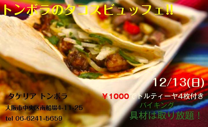 1213 tacos