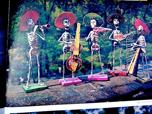 1960年代のパペルマチェ(張り子人形)