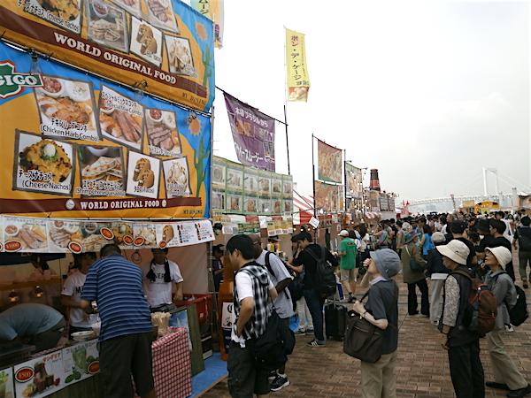 tombolablog-fiestamexicana