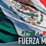 メキシコ大地震のための募金のお願い