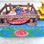 メキシコの古い郷土玩具のご紹介