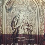 殉教の刻印と聖フィリッポ