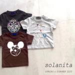 """夏のTシャツキャンペーンと""""Solanita""""キッズTシャツのご紹介"""